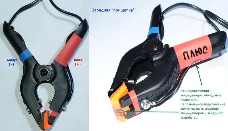 Зарядное (блок питания) шуруповерта 18 Вольт Ni-Cd (Li-Ion) - Фото 5