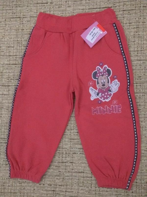 Теплые штаны брюки лосины начес леггинсы гамаши спортивные штаны