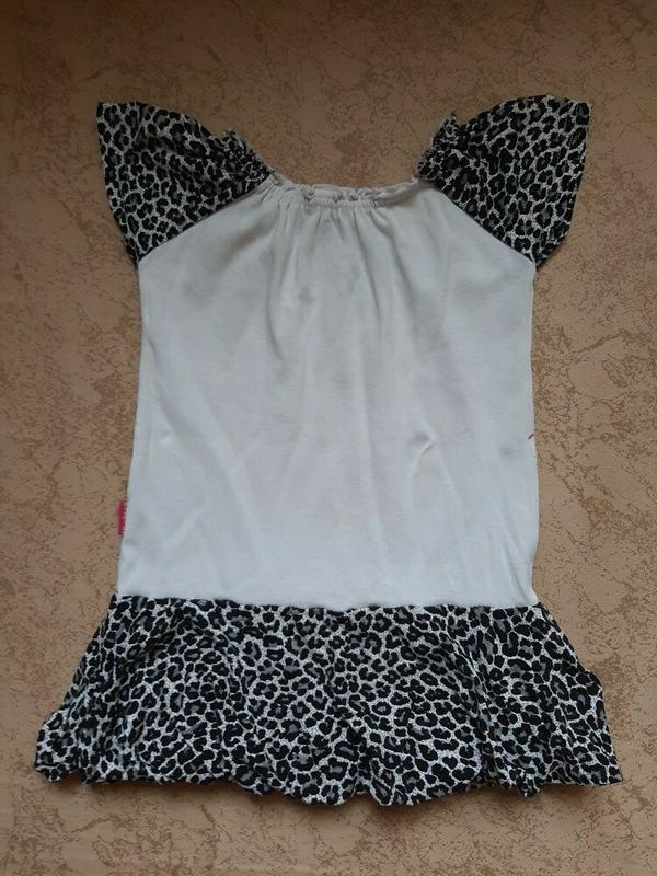 Костюм платье рысь леопард