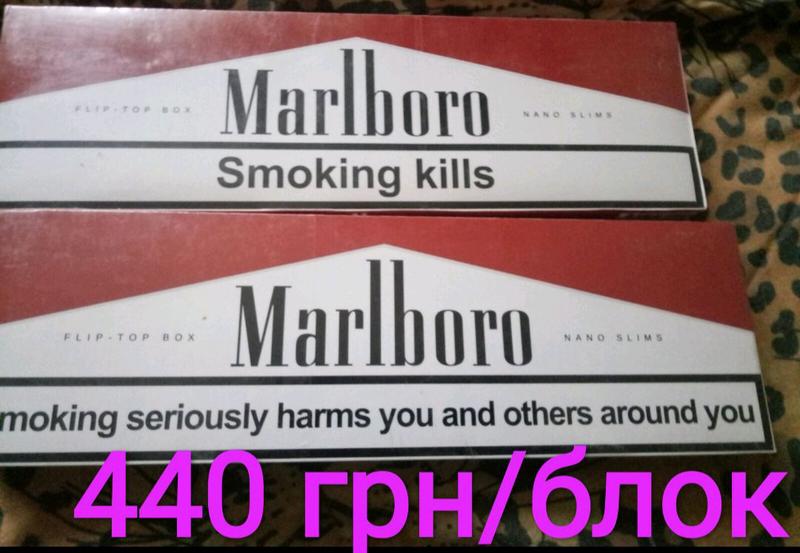 дешевые сигареты какие купить
