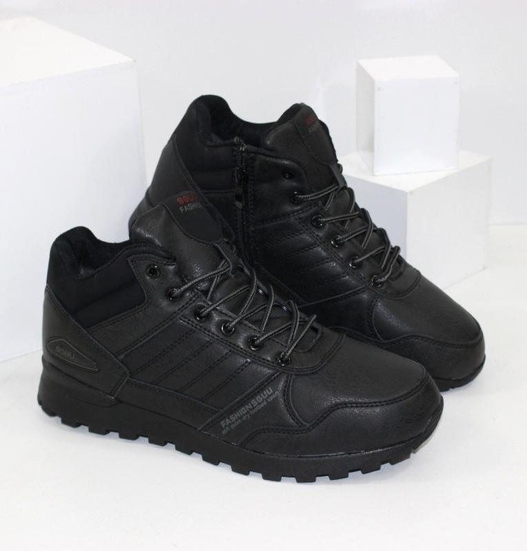 Мужские ботинки!зима!