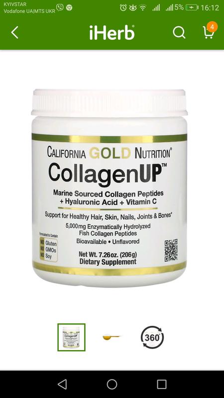 Коллаген CollagenUP, морской гидролизованный коллаген, гиалуронов