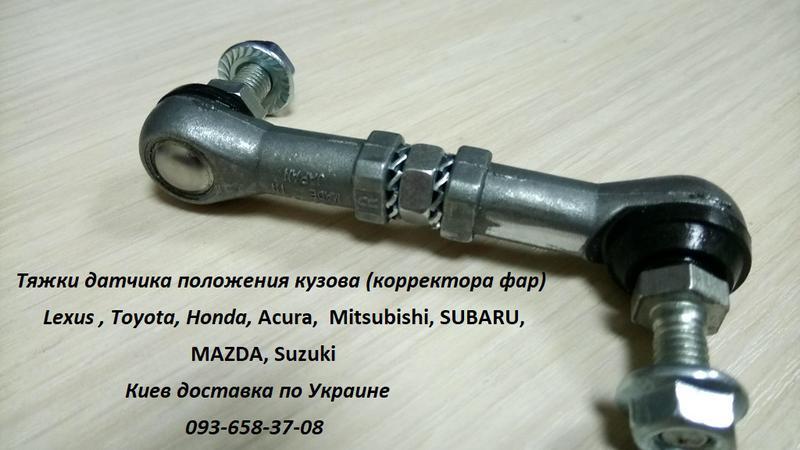 33136STXA01, 33146STXA01 датчик дорожного просвета Acura Mdx - Фото 3
