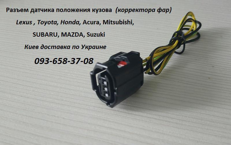 33136STXA01, 33146STXA01 датчик дорожного просвета Acura Mdx - Фото 5