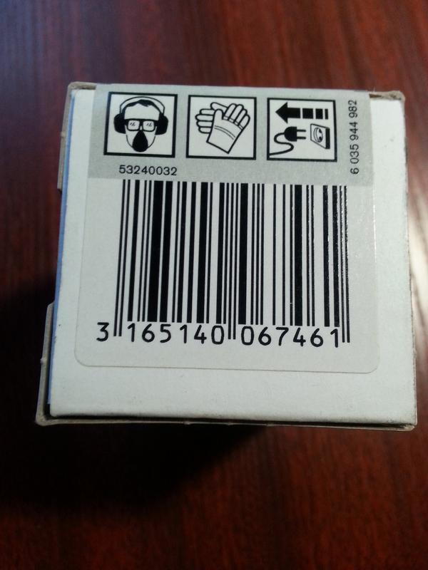 Пилка для электро лобзика  T119BO - Фото 5
