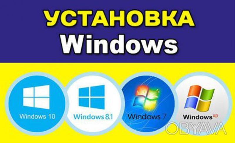 Ремонт ноутбуков, компьютеров. Установка Windows, Виндовс 7,8,10,