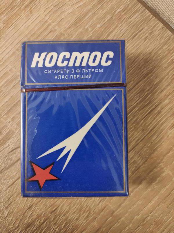 Купить сигареты космос ссср как заказать сигареты в беларуси