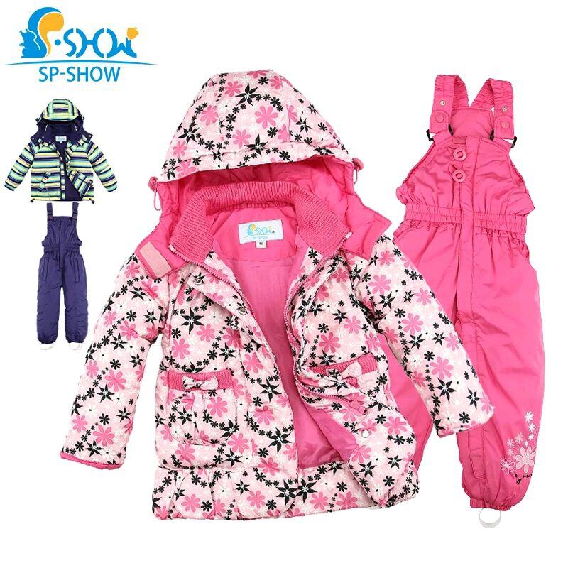 Зимний костюм на девочку, полукомбинезон, зимняя куртка 2-3 года