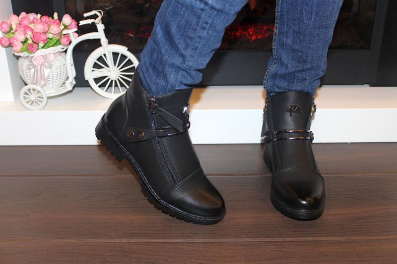 Стильные ботинки на флисе