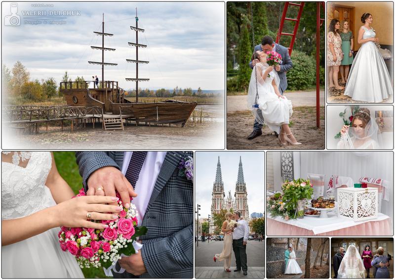 Свадебный фотограф и видеограф 2в1 до 30мин = 500грн, от 1ч = 700 - Фото 5