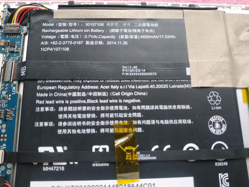 Аккумулятор Acer 30107108