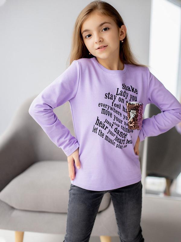 Свитшот детский, джемпер для девочки