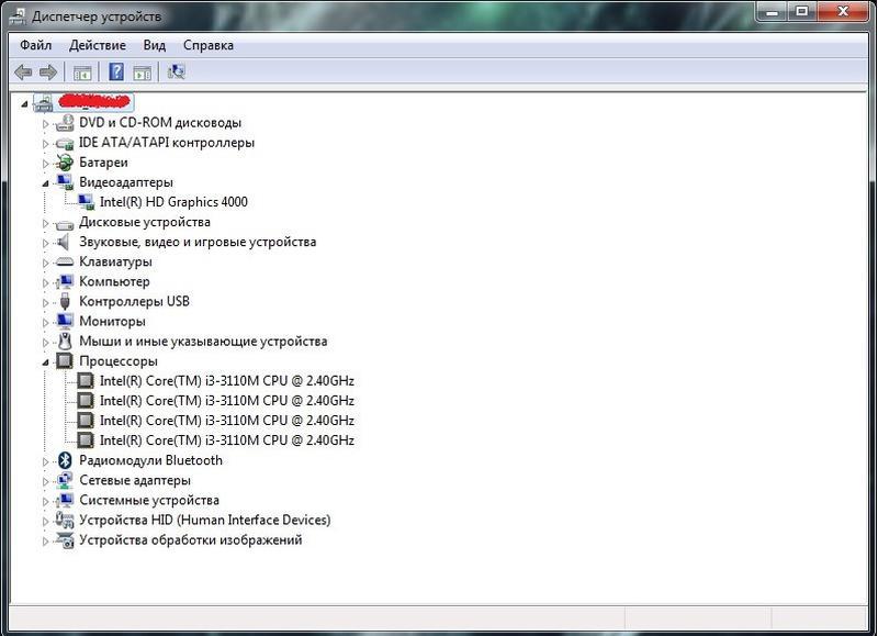 Отличный ноутбук Acer TravelMate P253/i3-3110M/8Gb/HDD 500Gb - Фото 4