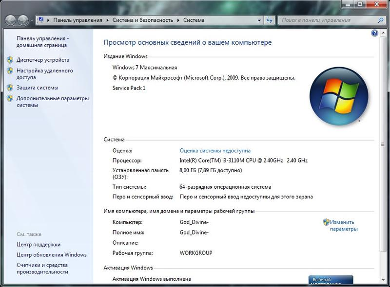 Отличный ноутбук Acer TravelMate P253/i3-3110M/8Gb/HDD 500Gb - Фото 5