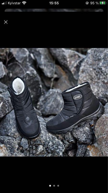 Чоловічі ботінки дутіки мужские дутики мужские ботинки чоловічі д