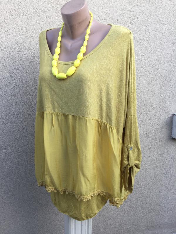 Комбинированная кофта с баской,блуза,трикотаж+шёлк,этно,бохо с...