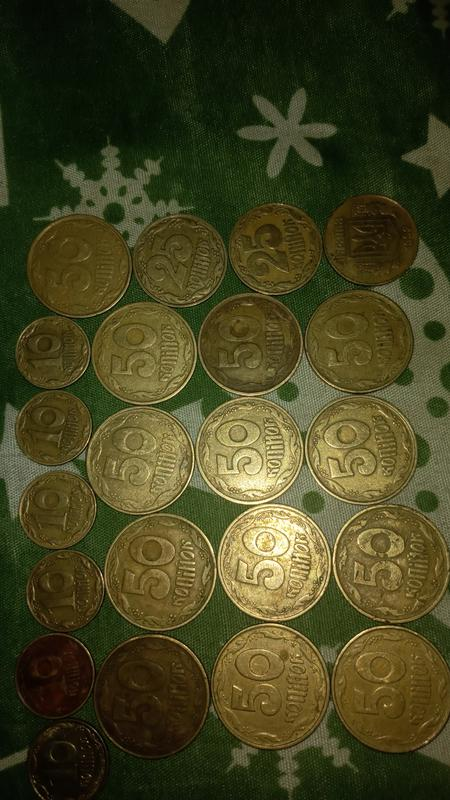 Монети 50-25-10к, 1992-1994 года