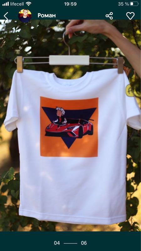 Влад А4 Мерч Детские футболки Гелик Ламба