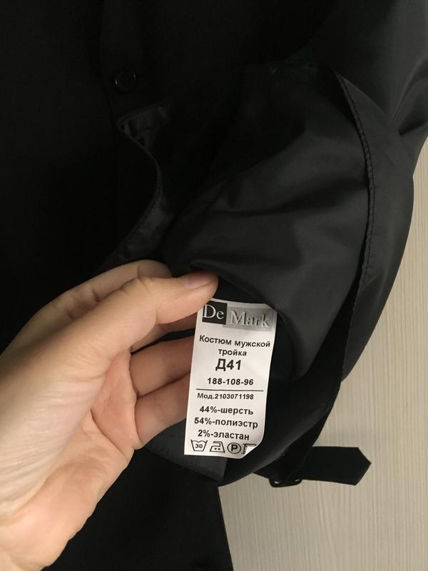 Классическая мужская жилетка костюмная чёрная - Фото 3
