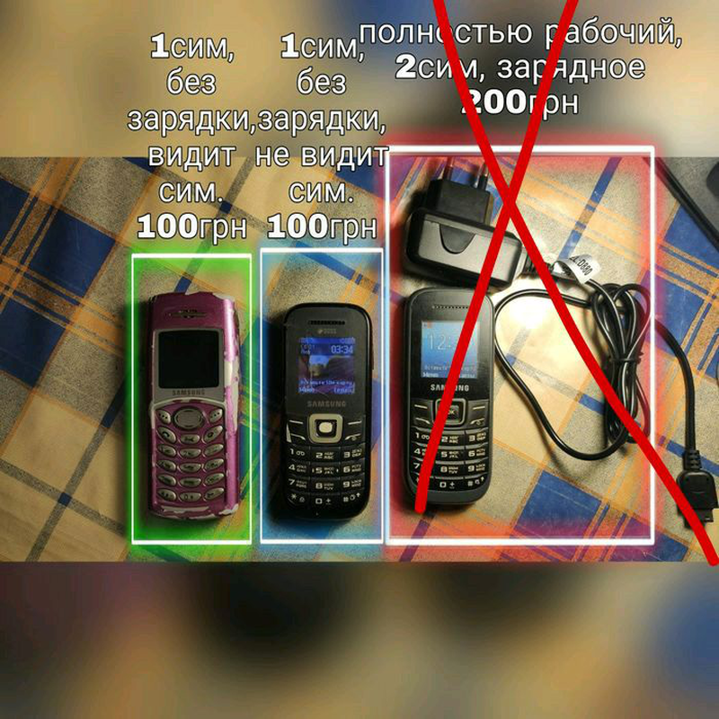 ТелефонаSamsung GT-E1200