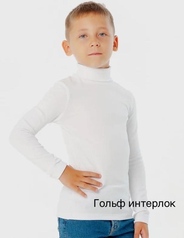 Гольф интерлок