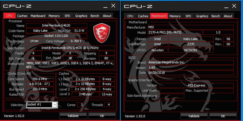 """Процессор """"Pentium Gold"""" G4620 3.7GHz """"ГиперПень"""", видео HD 630, - Фото 3"""