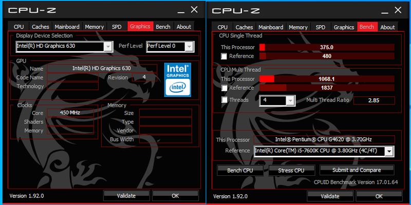 """Процессор """"Pentium Gold"""" G4620 3.7GHz """"ГиперПень"""", видео HD 630, - Фото 5"""