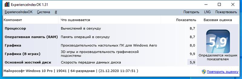 """Процессор """"Pentium Gold"""" G4620 3.7GHz """"ГиперПень"""", видео HD 630, - Фото 10"""