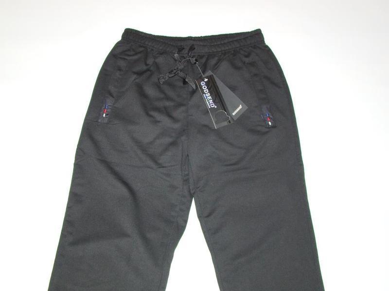 Спортивные штаны godsend трикотажные (m-3xl) код 6016
