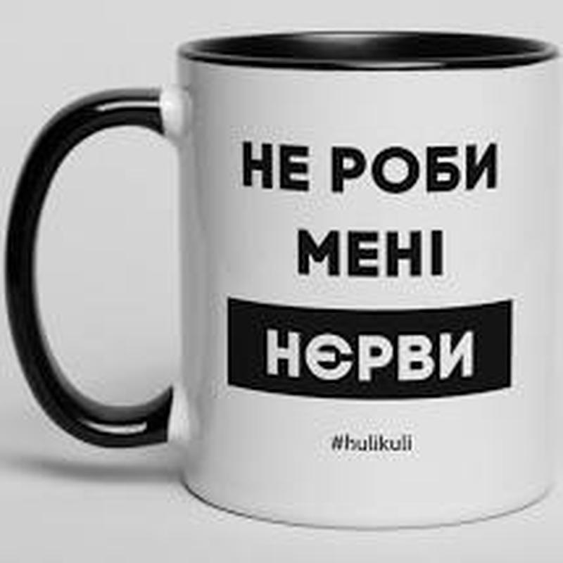 Печать на чашках/принт на чашках/подарок/подарунок