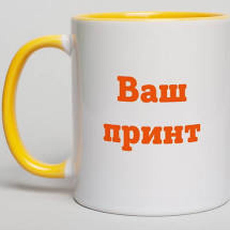 Печать на чашках/принт на чашках/подарок/подарунок - Фото 4