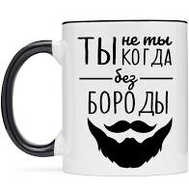 Печать на чашках/принт на чашках/подарок/подарунок - Фото 3