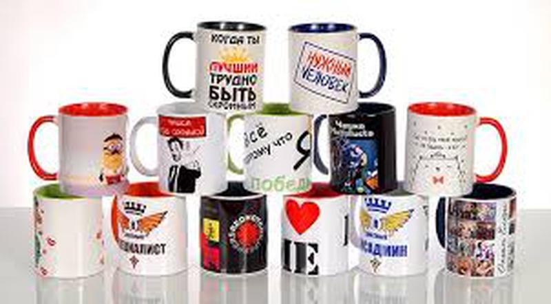 Печать на чашках/принт на чашках/подарок/подарунок - Фото 6