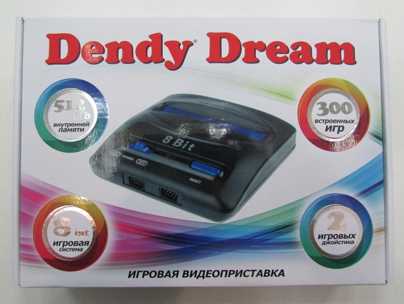 Dendy Dream 8 bit + 300 встроенных игр
