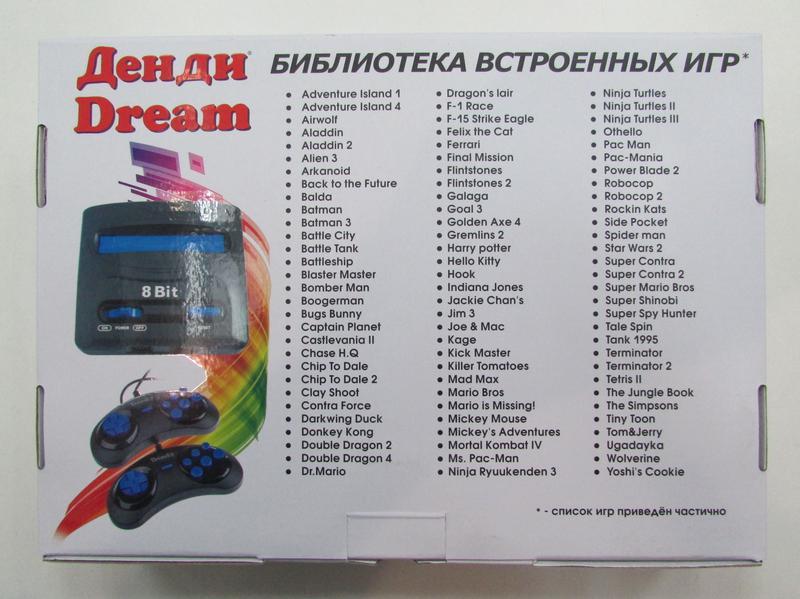 Dendy Dream 8 bit + 300 встроенных игр - Фото 2