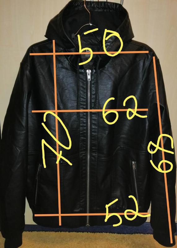 Куртка мужская house - Фото 5
