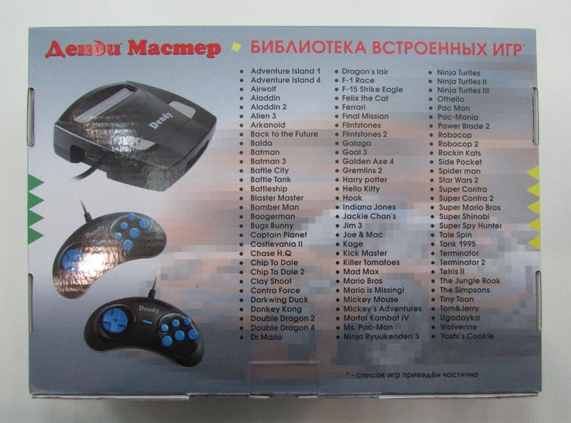 Dendy Master 8 bit + 300 встроенных игр - Фото 2