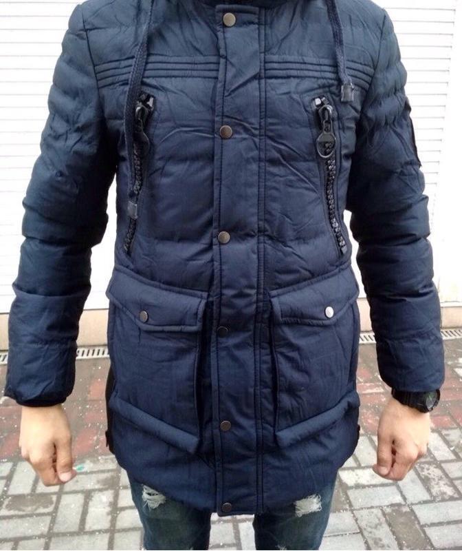 Куртка мужская зима 46-54р