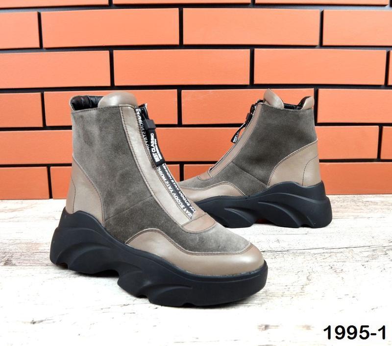 Натуральная кожа эффепктные кожаные замшевые осенние ботинки н...