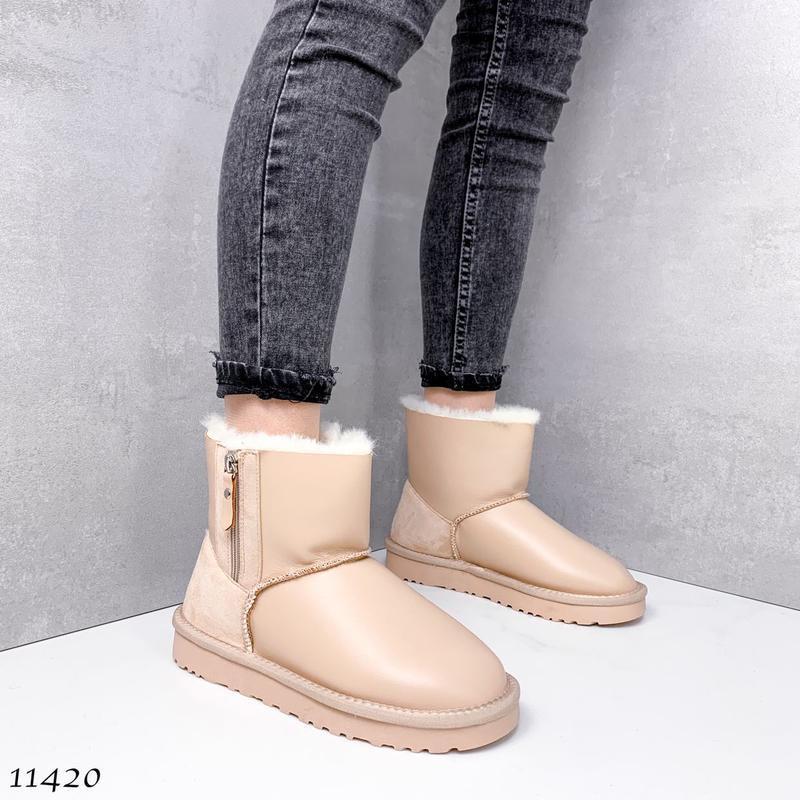 Новые женские зимние бежевые короткие угги ботинки