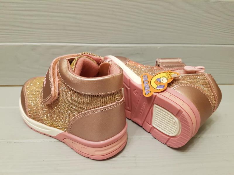 Розово-золотистые деми ботинки хайтопы на баечке для малышки р... - Фото 8