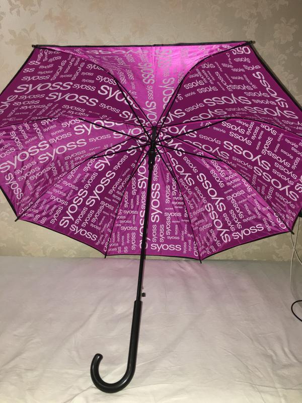 Зонт трость зонтик парасолька двухслойный
