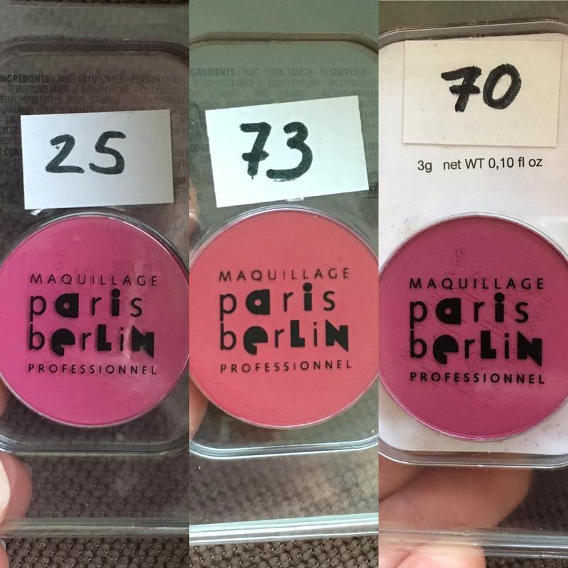 Набор теней 3шт paris berlin матовые тени оригинал франция