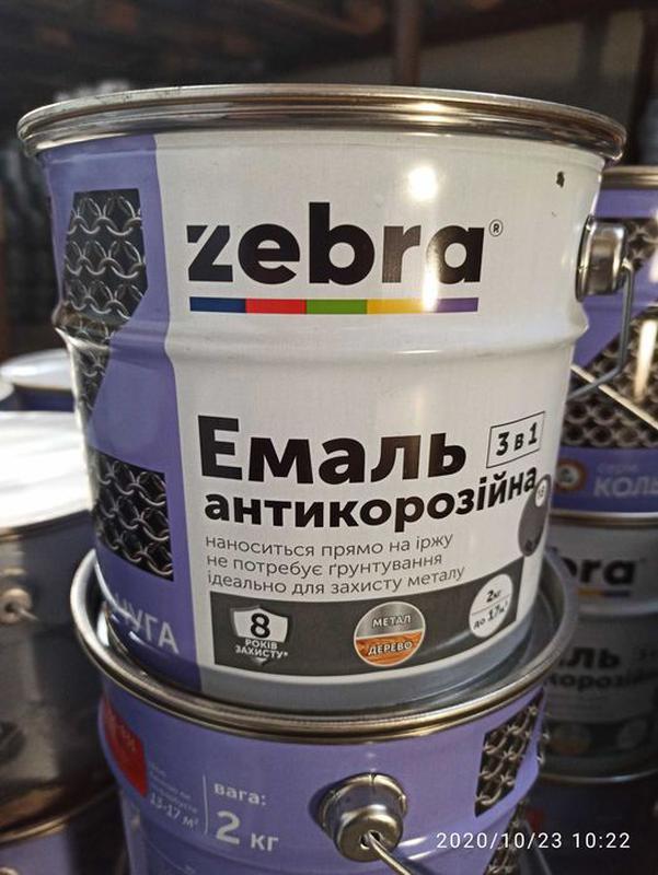 Фарба зебра антикорозійна