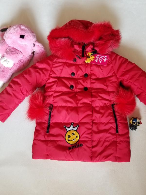 Зимний комплект куртка + полукомбинезон - 28 р (98-104) - Фото 2