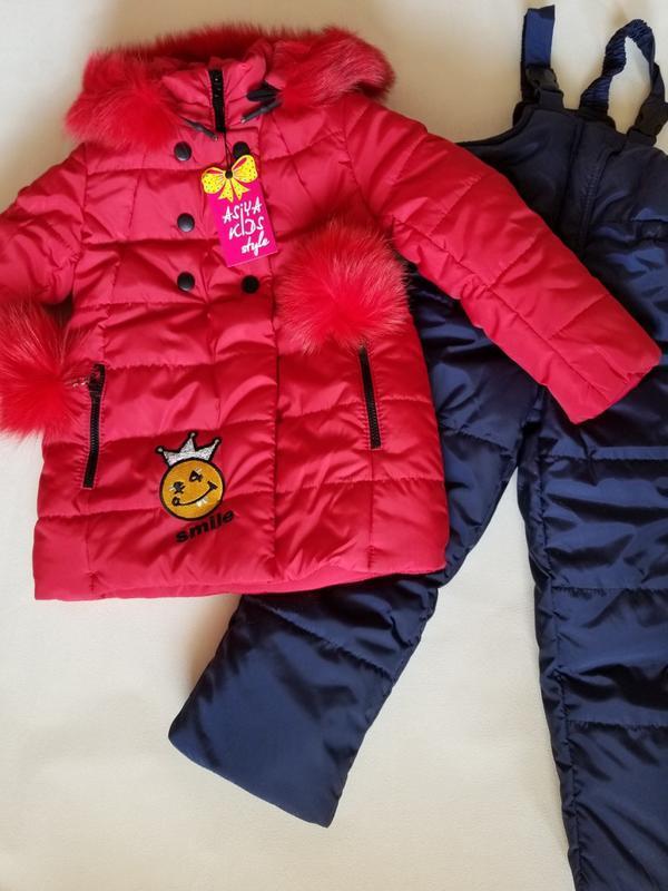 Зимний комплект куртка + полукомбинезон - 28 р (98-104) - Фото 3