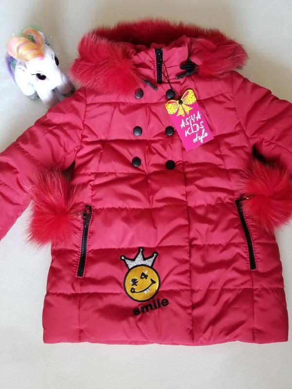 Зимний комплект куртка + полукомбинезон - 28 р (98-104) - Фото 4