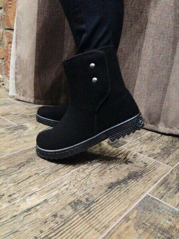 Супер ботинки зима