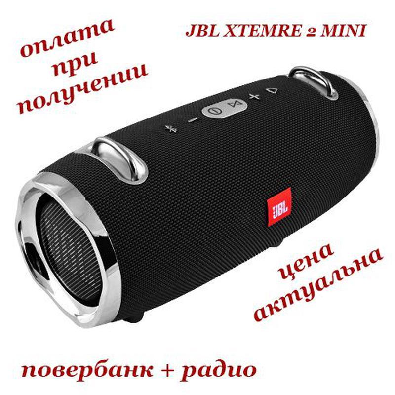 Беспроводная портативная Bluetooth колонка JBL XTREME 2 MINI P...