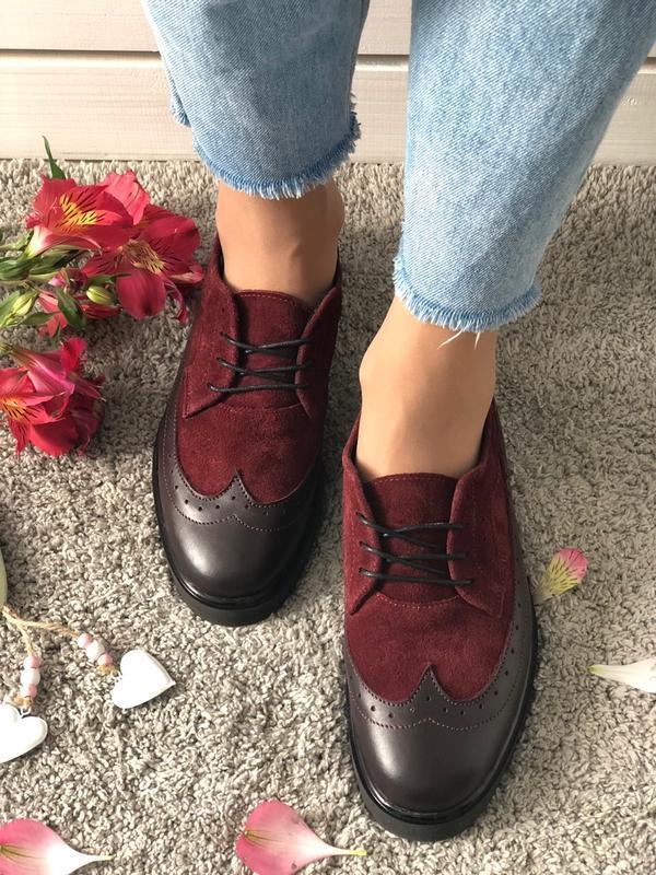 Женские туфли на шнурках оксфорды натуральная замша+ кожа борд...